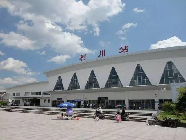 5月20日起,利川站乘动车可直接刷身份证进站了!