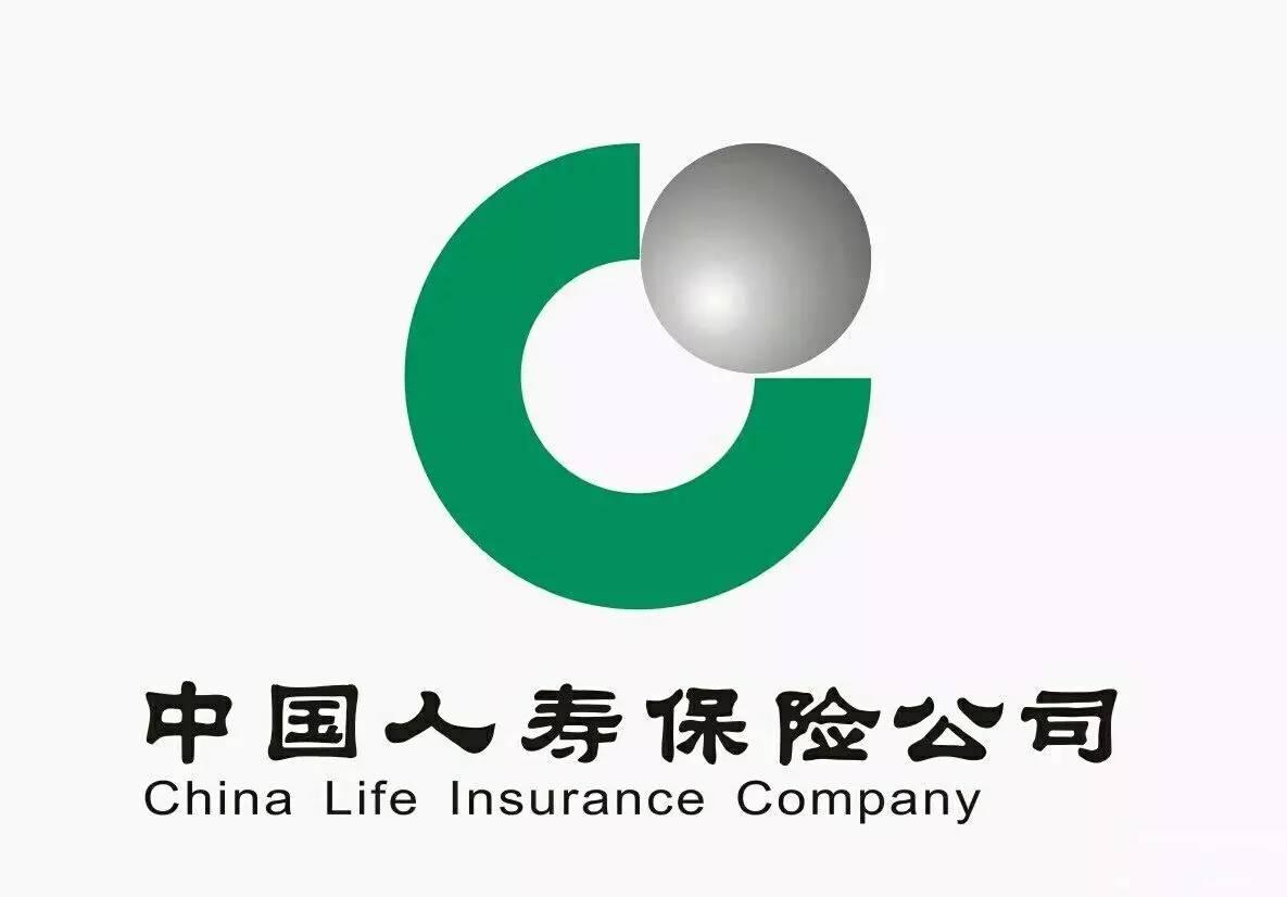 中国人寿保险股份有限公司利川市支公司